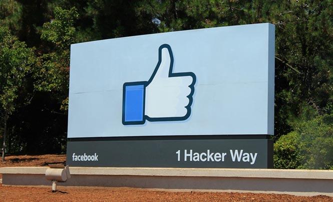Cómo evitar que pirateen la contraseña de Facebook