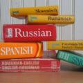 ¿Por qué siempre debe haber un traductor profesional detrás de cada traducción publicada?
